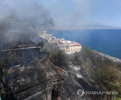 불에 타버린 나폴리 '심장부' 포실리포 언덕 [EPA=연합뉴스]