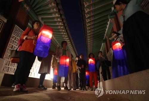 경복궁 별빛야행[연합뉴스 자료사진]