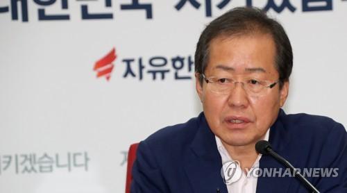 자유한국당 홍준표 대표(자료사진)