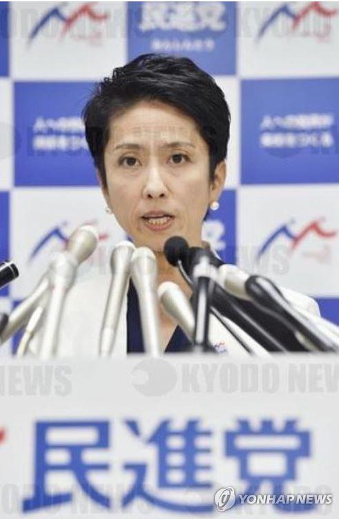 '이중국적' 논란 日 야당 대표, 호적등본 공개