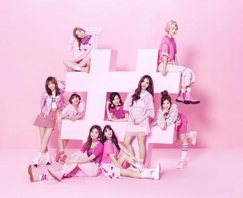 일본 데뷔 앨범 '#트와이스'로 인기인 트와이스