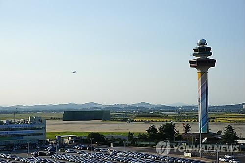 김포공항 [연합뉴스 자료사진]