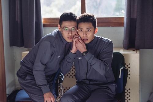 영화 '청년경찰'