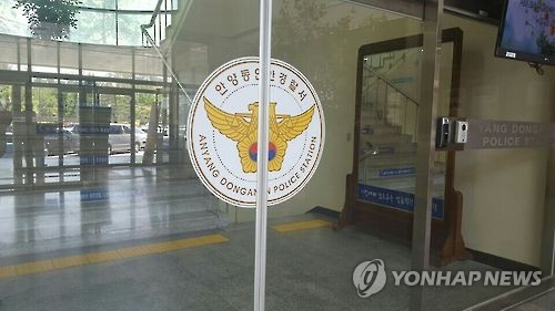 """""""정신병원 안간다"""" 난동 40대, 경찰관 찌르고 자해"""