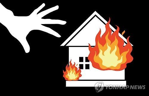 담배 피우다 제지당하자 인근 건물에 '묻지마 방화'