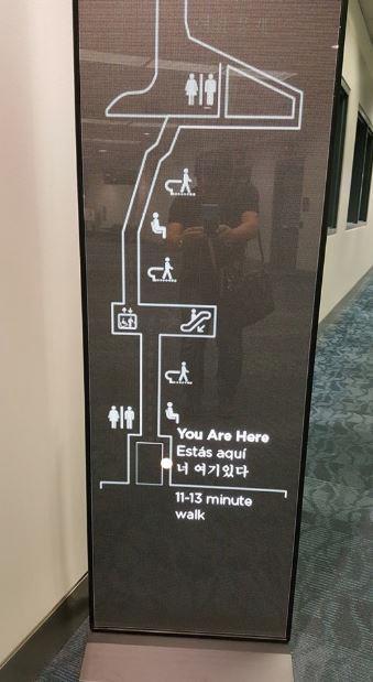미 애틀랜타 공항에 '너 여기있다' 반말투 안내표지