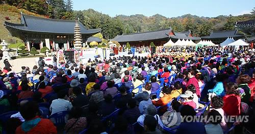 오대산 문화축전[연합뉴스 자료사진]