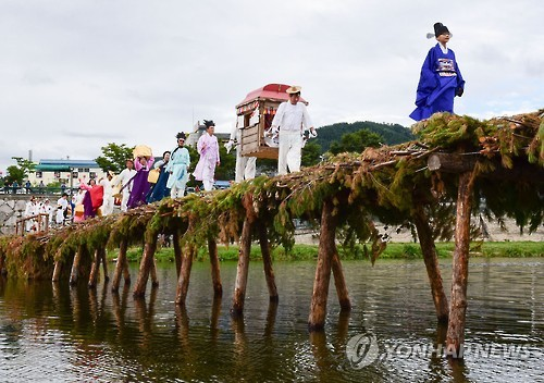섶다리 신혼행렬[연합뉴스 자료사진]