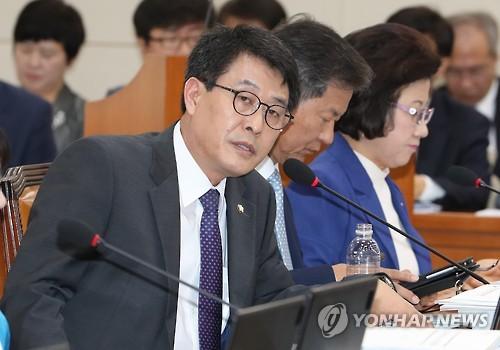 김광수 의원.[연합뉴스 자료사진]