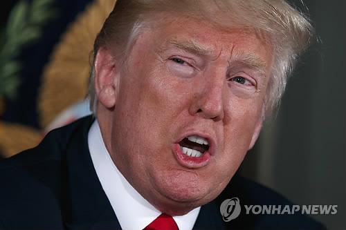 트럼프 '화염과 분노' 발언