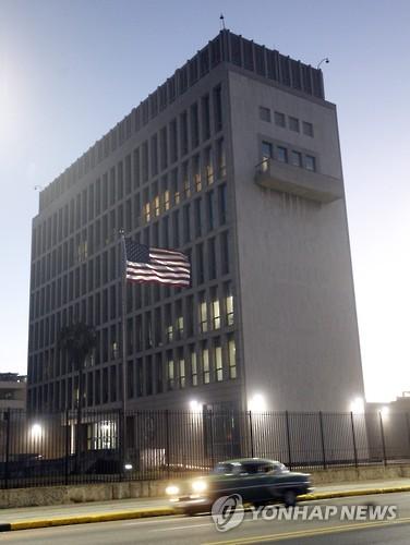 아바나에 있는 주 쿠바 미국대사관
