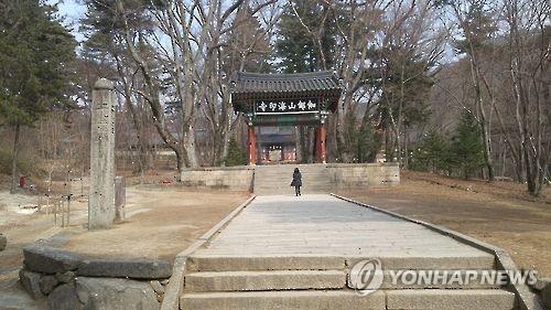 해인사 [연합뉴스 자료사진]