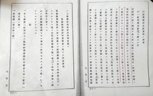 나가사키 경찰서 답변내용 2