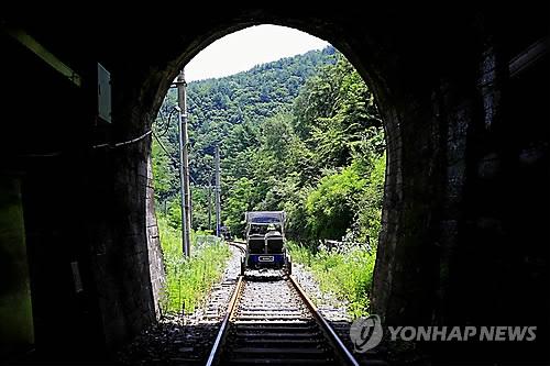 하이원추추파크[연합뉴스 자료사진]