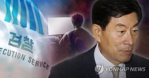 원세훈 전 국정원장 [연합뉴스 자료사진]