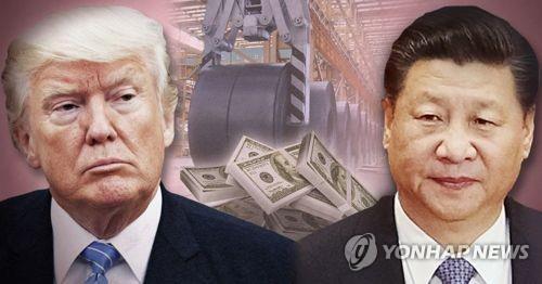 도널드 트럼프 미국 대통령(왼쪽)과 시진핑 중국 국가주석[연합뉴스 자료이미지]