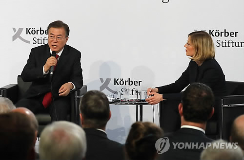 문재인 대통령 쾨르버 재단 대담