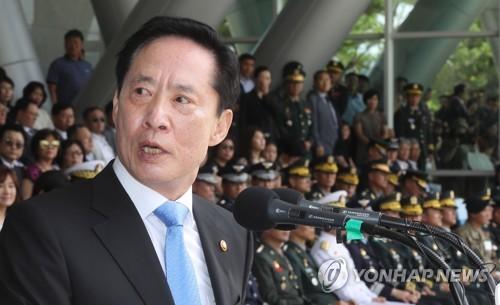 송영무 국방부 장관[연합뉴스 사진]