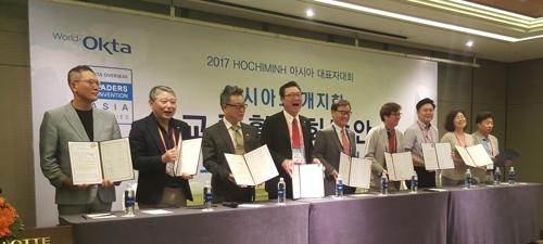 아시아 9개 지회 교류협력 MOU 체결 장면.