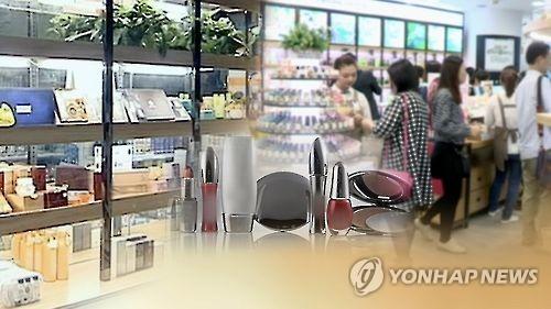 한국 화장품[연합뉴스 자료사진]