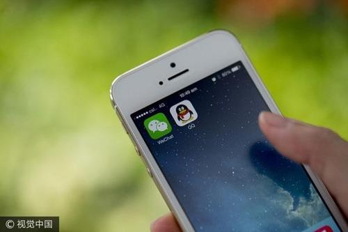 중국 모바일 앱 [차이나데일리]