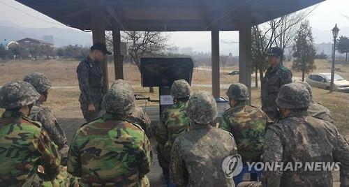 예비군 훈련[연합뉴스 자료사진]
