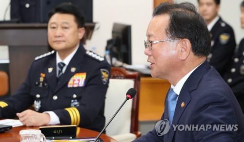 김부겸 행정안전부 장관 [연합뉴스 자료사진]