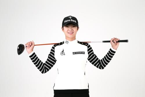 US여자오픈 챔피언 박성현 18일 출국