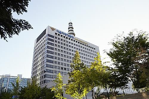 서울지방경찰청 전경[연합뉴스 자료사진]