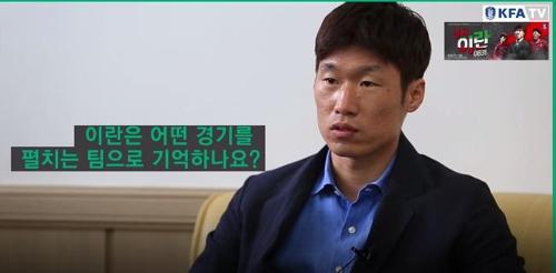 '영원한 캡틴' 박지성의 당부