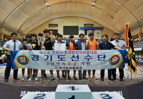 경기도, 시도대항 장사씨름 대회 2연패 달성