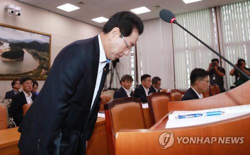 김영록 장관, 살충제 계란 사태 사과