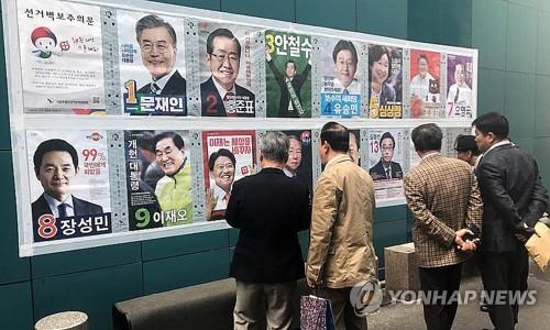 """""""다리아파 벽잡다가""""…대선벽보 찢은 50대 변명"""