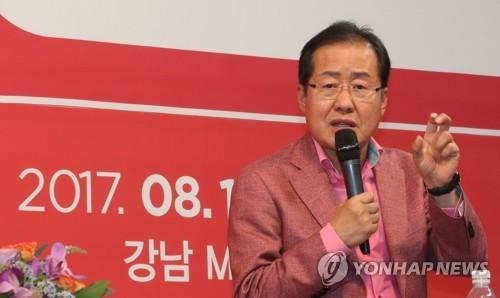 홍준표의 '편지정치'…소속 의원 전원과 편지 소통