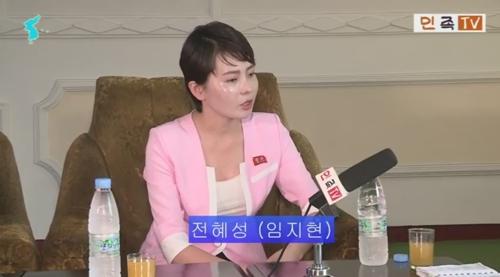 """임지현, 北매체 출현…납치설에 """"새빨간 거짓말"""""""