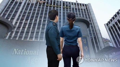 '후배 여경 성폭행 혐의' 파출소 경찰관 구속영장