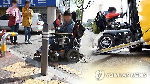 장애인 이동 수단 [연합뉴스 자료 사진]