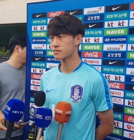 축구대표팀 이재성