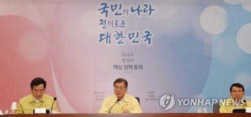 """외교부 """"한미공조 속 北도발억제·대화재개·북핵 평화적해결"""""""