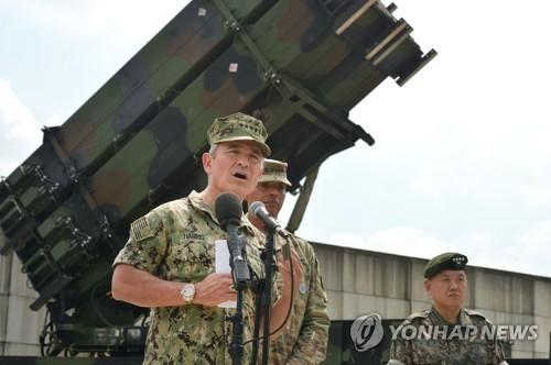 기자회견하는 미 태평양사령관