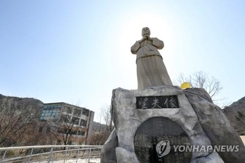 '백제 여인의 사랑' 정읍사문화제 새 모습으로 10월 20일 개막