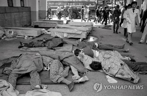 5·18 당시 계엄군에게 살해된 시민들
