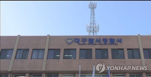 초등생에 동성애 예방 영상 보여준 교사들…檢송치