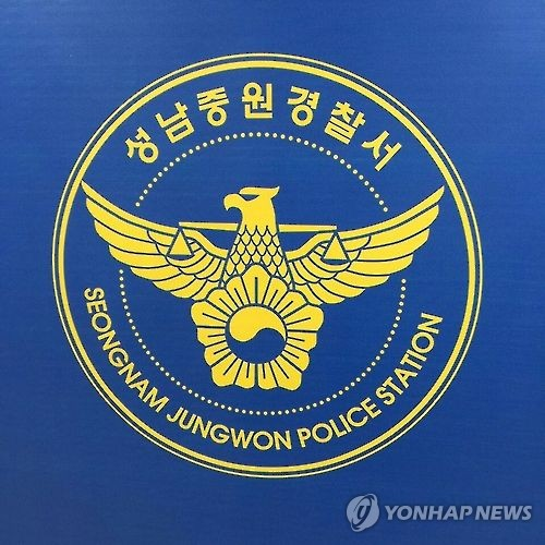 """성남 재개발구역서 백골 시신…""""노숙자 병사 추정"""""""