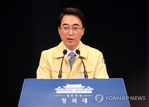 """靑 """"초과근무 획기적 단축…'연차휴가 모두사용' 임기내 목표"""""""