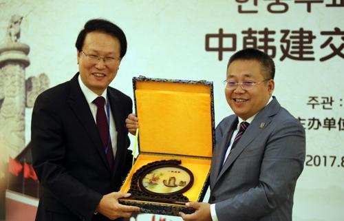 '한중수교 25주년 기념 포럼' 한중 대표.