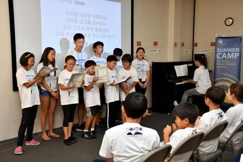 에코코리아 주최 연례 캠프에 참가한 재미동포 청소년들.[에코코리아 제공]