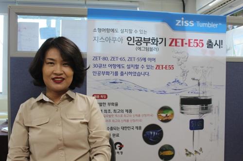 지스아쿠아 김보경 대표