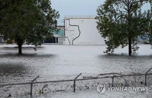 물에 잠긴 미 텍사스 주 아케마 공장