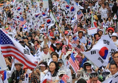 태극기 집회 [연합뉴스 자료사진]